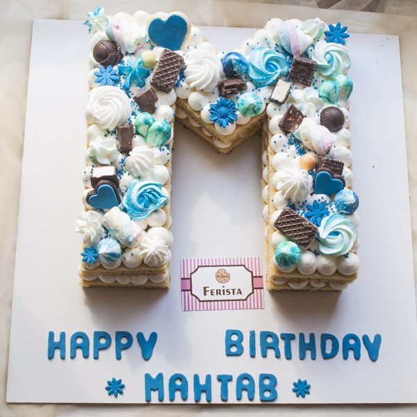 کیک تولد خامه ای حروف ام (M)