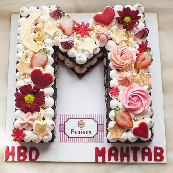 سابله کیک حرف M