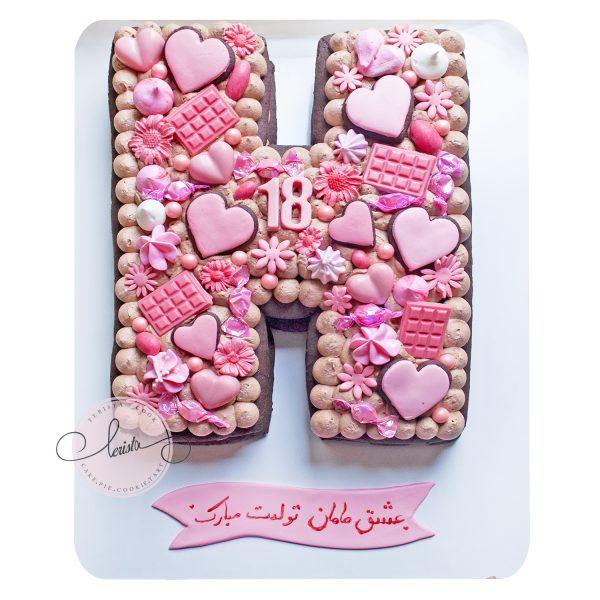 کیک تولد حرف H تم صورتی